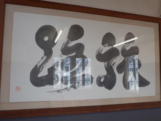 山部駅19