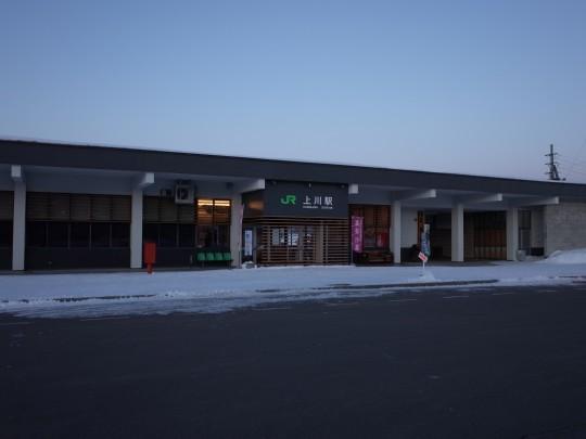 上川駅12