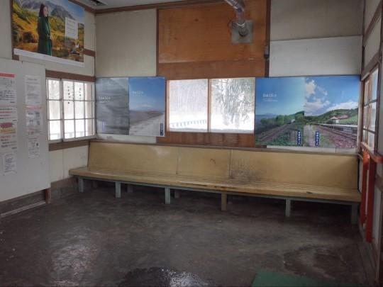 雄信内駅26
