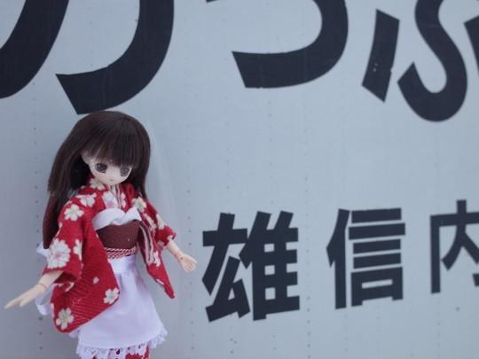 雄信内駅37
