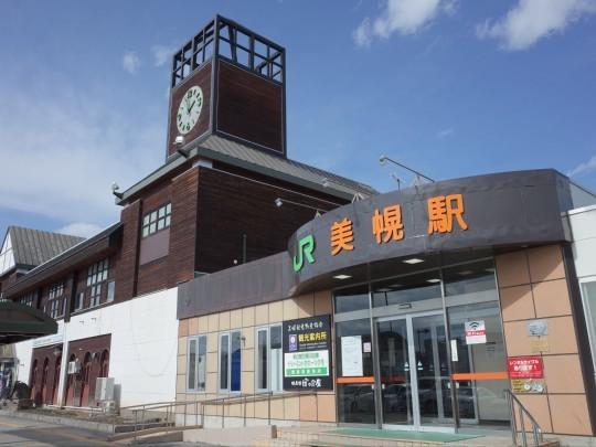 美幌駅03