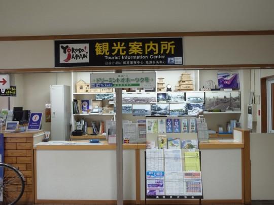 美幌駅07