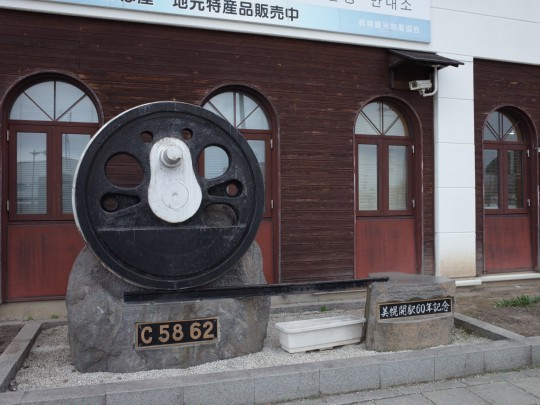 美幌駅10