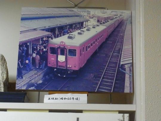 美幌駅18
