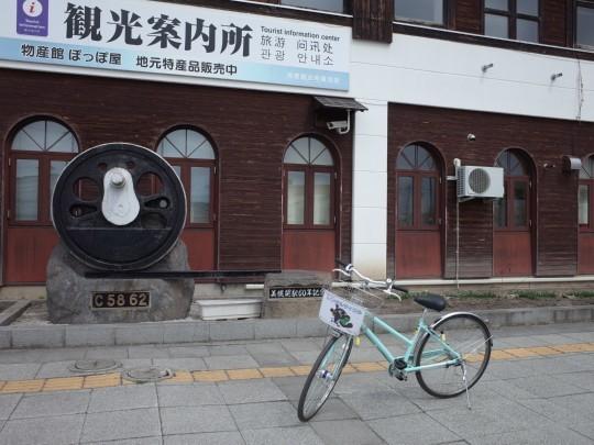 美幌駅26