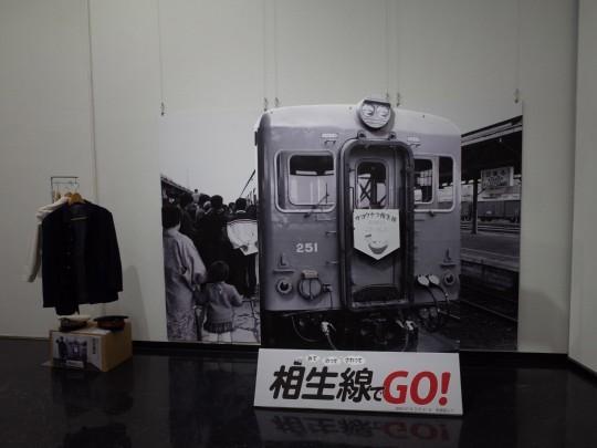 美幌駅37