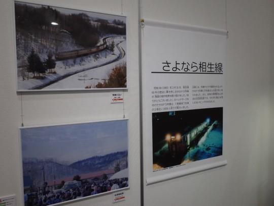 美幌駅33