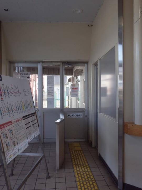 美幌駅48