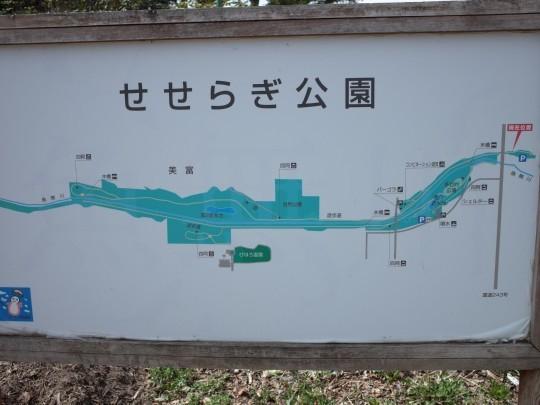 旭通仮乗降場01