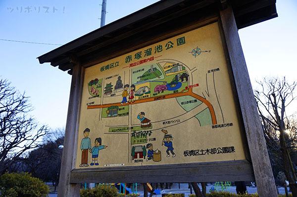 赤塚溜池公園001