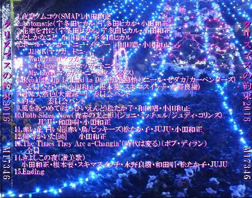 M17346CD3.jpg