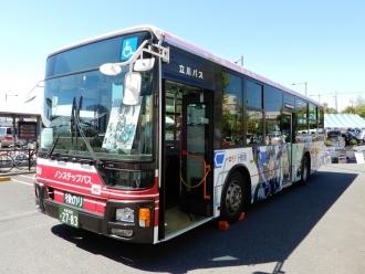 FAGバス01