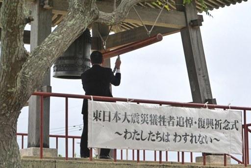 震災慰霊f P1080702
