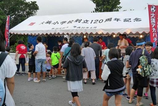 アカハチ祭-j P1090841
