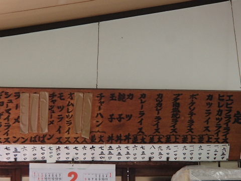 170204源氏食堂05