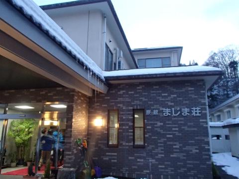 170211まじま荘01