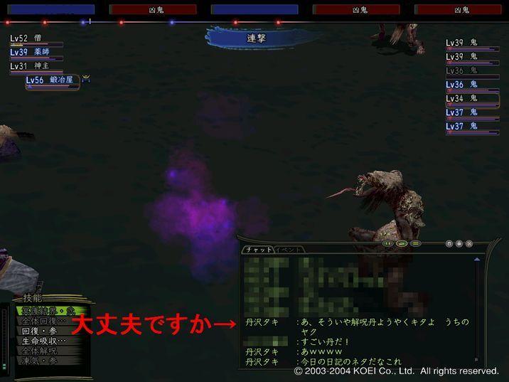 kuradashi-7.jpg