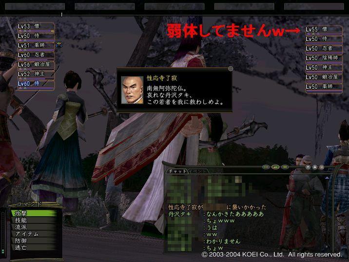 kuradashi-8.jpg
