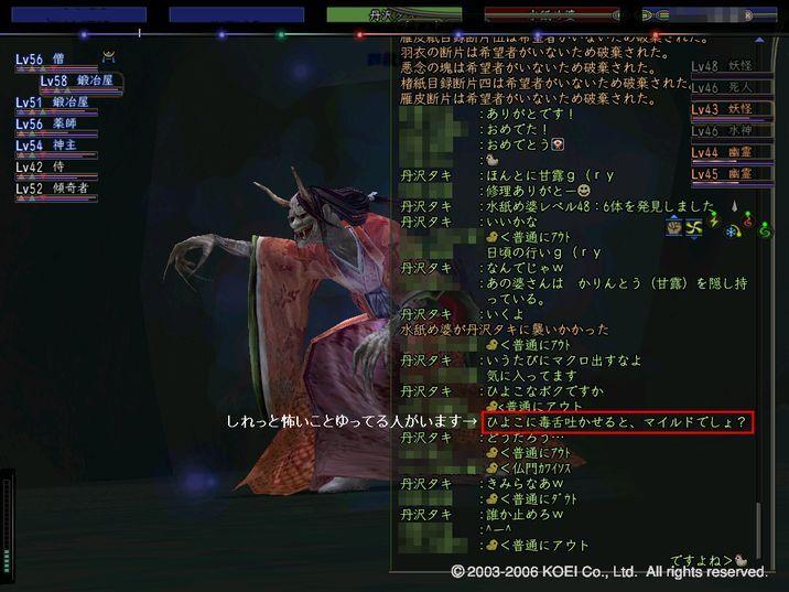wakare-7.jpg