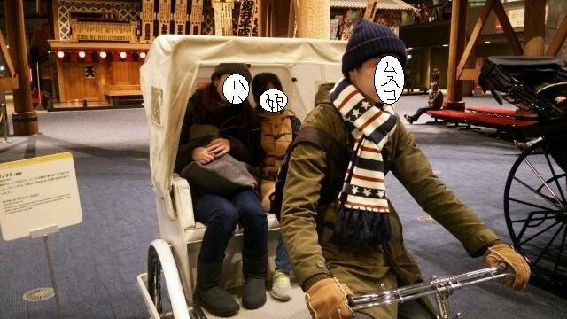 江戸東京博物館家族連れ