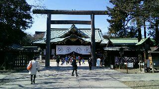 yasukuni syoumenn