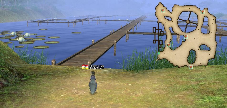 パラグアイ川上流橋