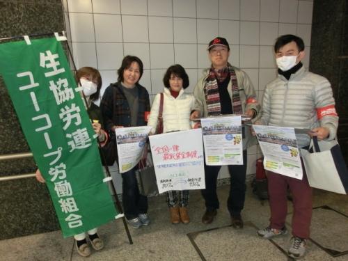 2017_0304静岡県支部協議会署名行動