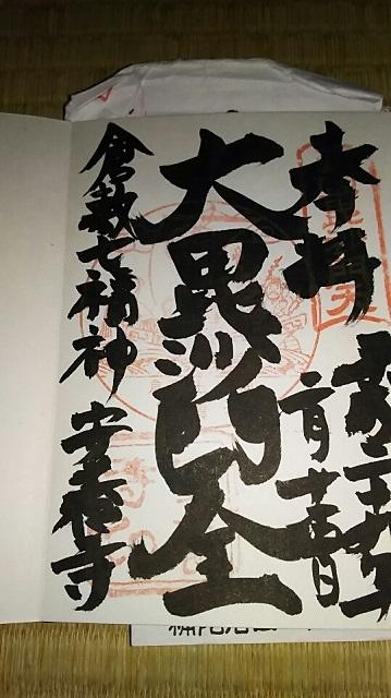 170215 安養寺⑥ ブログ用