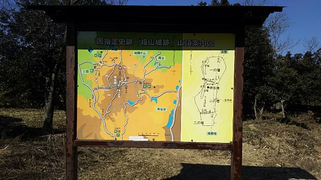 170215 福山② ブログ用