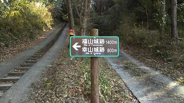 170215 福山⑨ ブログ用
