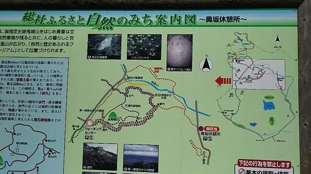 170216 鬼ノ城山① ブログ用