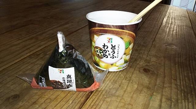 170216 鬼ノ城山⑬ ブログ用