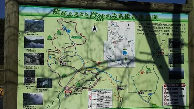 170216 鬼ノ城山⑭ ブログ用