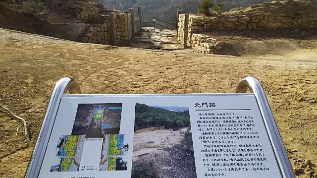 170216 鬼ノ城山㉙ ブログ用