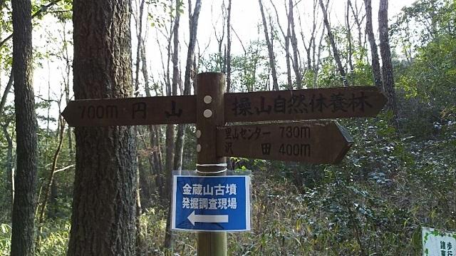 170308 操山、笠井山⑨ ブログ用