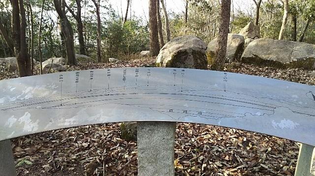 170308 操山、笠井山⑭ ブログ用