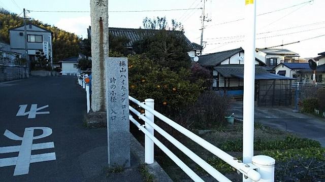 170308 操山、笠井山㉑ ブログ用