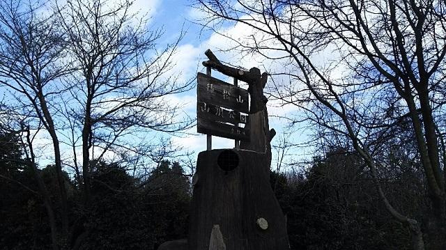170315 種松山山頂公園① ブログ用