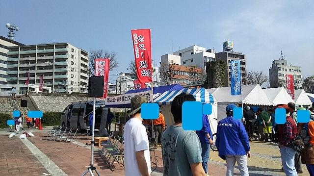 170416 カヌー駅伝大会② ブログ用目隠し