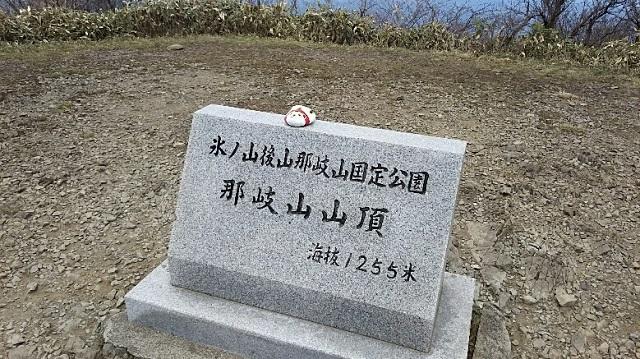 170503 那岐山~滝山⑧ ブログ用