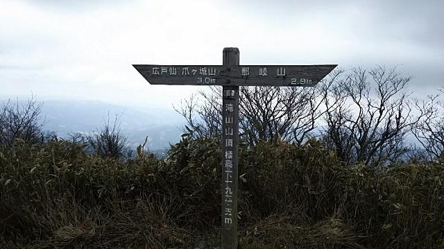 170503 那岐山~滝山⑳ ブログ用