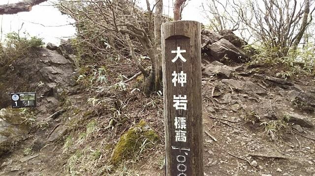 170503 那岐山~滝山㉞ ブログ用