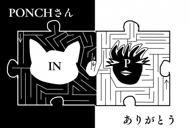 ポンちゃん(パズルアート)