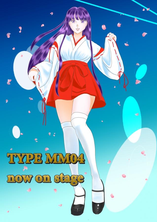 MMO4巫女(レタリング)