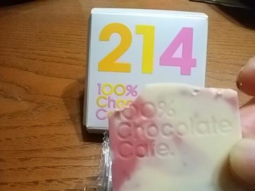 2017-2 チョコレートカフェ2