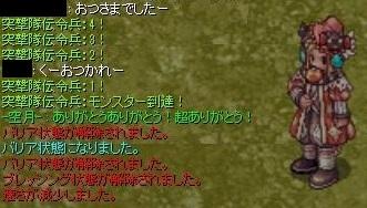 20170331_3.jpg