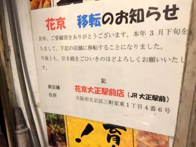 3-IMG_9929.jpg