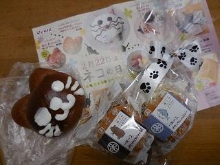 2017nekonohi10.jpg