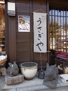 ashikaga1.jpg