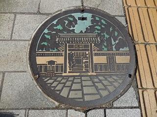 ashikaga26.jpg